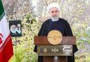رئیسجمهور در پیام نوروزی به مناسبت حلول سال ۱۳۹۹: سال ۹۹ را باید سالِ سلامت و اشتغال و تحرک در مسائل اقتصادی و فرهنگی بسازیم