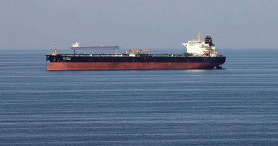 اقدام جدید ترامپ برای توقیف نفتکشهای ایران