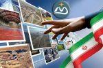 توسعه فرهنگی و محرومیتزدایی ارمغان دولت در منطقه آزاد ماکو